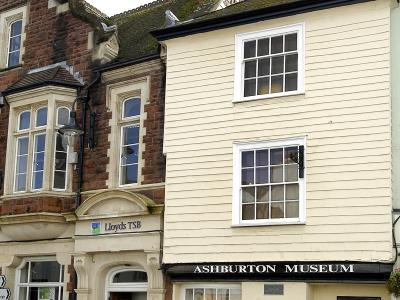 Please help Ashburton History Museum by completing this short survey